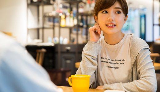 20代女性向けおすすめ人気マッチングアプリ7選【既婚者男性に騙されない安心安全アプリ】