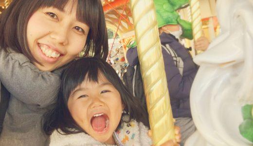 【40代女性向け】婚活アプリおすすめランキング7選!【子持ち再婚まで解説】